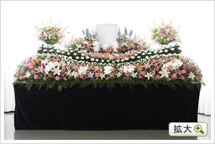 生花祭壇H