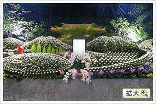 生花祭壇R
