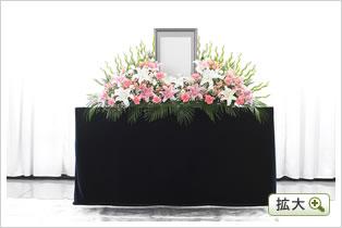 自宅用 生花祭壇