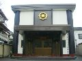 円徳寺会館 赤門会館