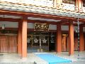 新井薬師寺 (梅照院・大悲殿)
