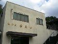 法輪山 浄光寺斎場