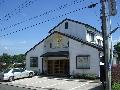 慈恩寺(神奈川)