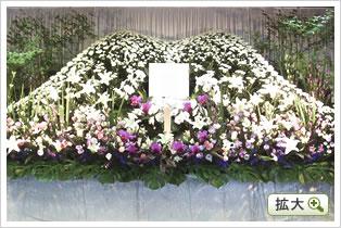 生花祭壇J