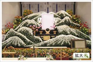 生花祭壇W